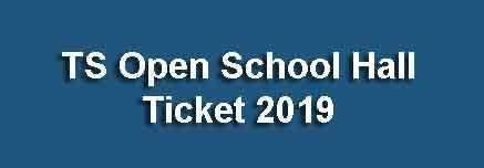 TOSS Hall Ticket