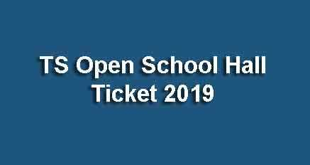TS Open School Hall Ticket
