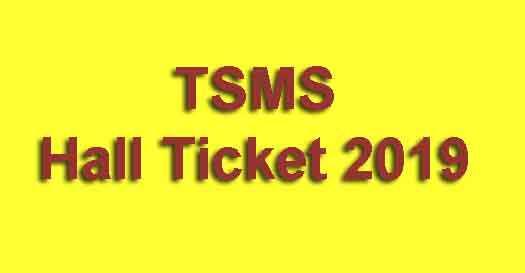 TSMS Hall Ticket