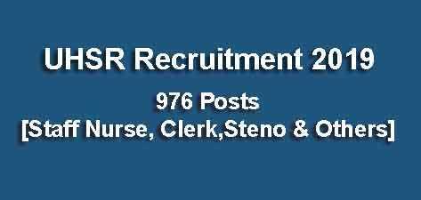 UHSR Clerk Recruitment