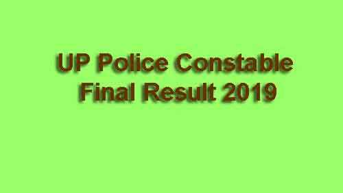 UP Police Constable Final Result 2019