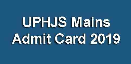 AHC Mains Admit Card