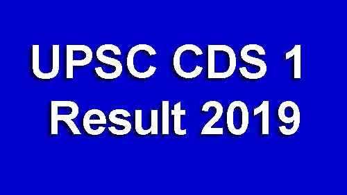 UPSC CDS 1 Result 2019