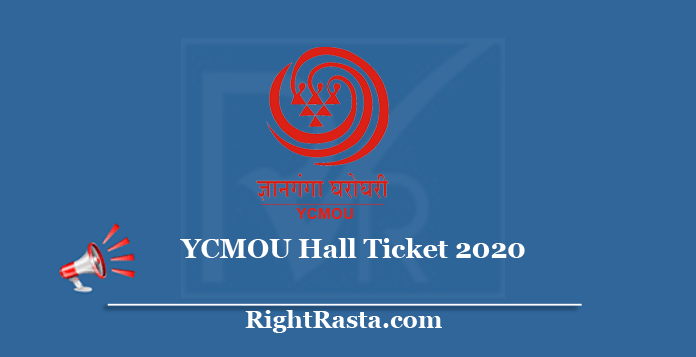 YCMOU Hall Ticket 2020