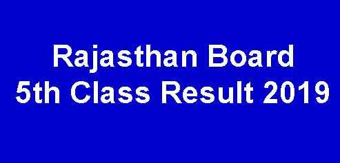 5th Board Result