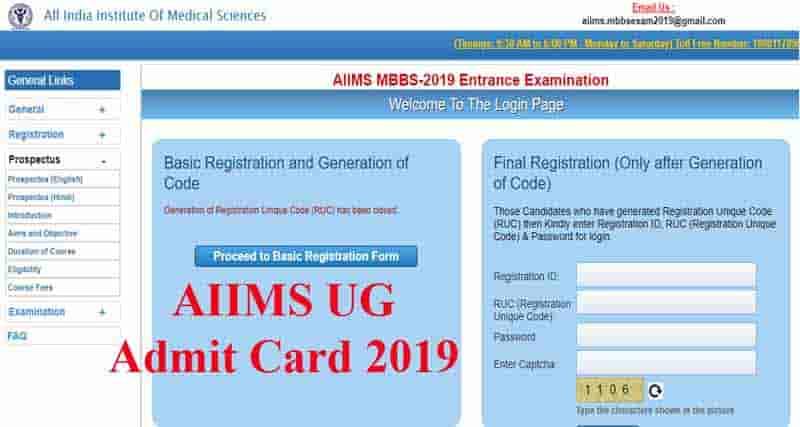 AIIMS UG Admit Card