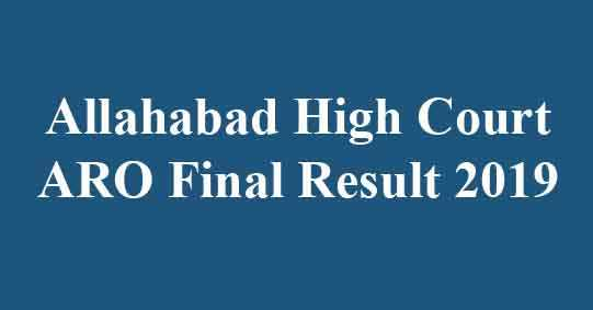 Allahabad High Court ARO Final Result