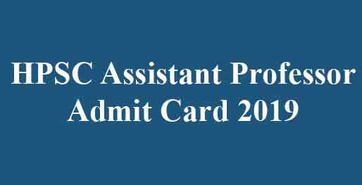 Assistant Professor Admit Card