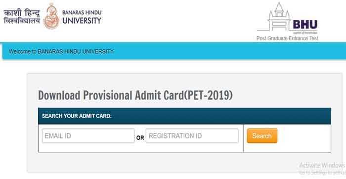 BHU PET Admit Card 2019