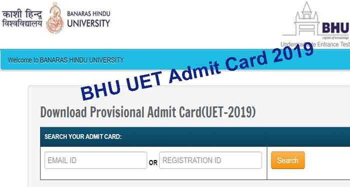BHU UET Admit Card2019