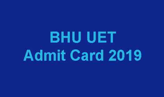 BHU UG Entrance Exam Admit Card