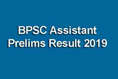 BPSC Assistant Prelims Result