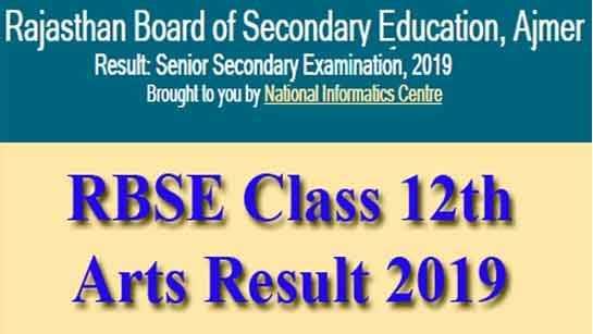 BSER Class 12th Arts Result 2019