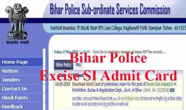 Bihar Police Excise SI Admit Card
