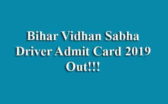 Bihar Vidhan Sabha Driver Admit Card