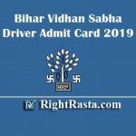 Bihar Vidhan Sabha Driver Admit Card 2019