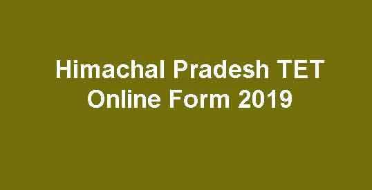 HP TET Online Form