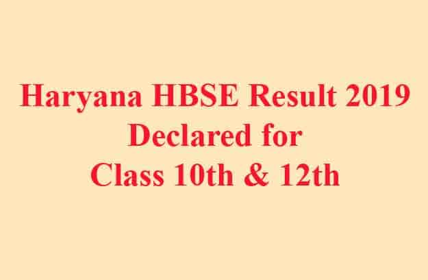 Haryana HBSE Result 2019