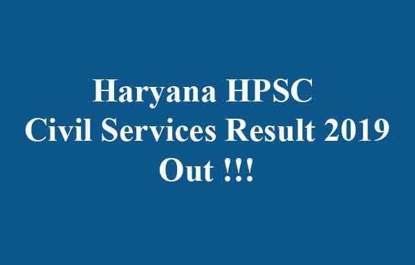 Haryana HPSC Civil Services Result