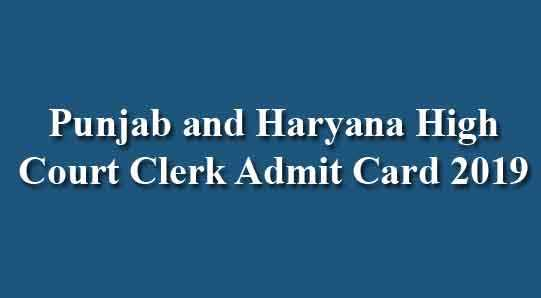 Haryana High Court Clerk Admit Card