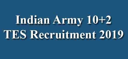 Indian Army Technical Entry Scheme Recruitment