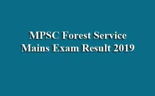 MPSC Forest Service Mains Exam Result