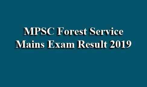 MPSC Forest Service Mains Result