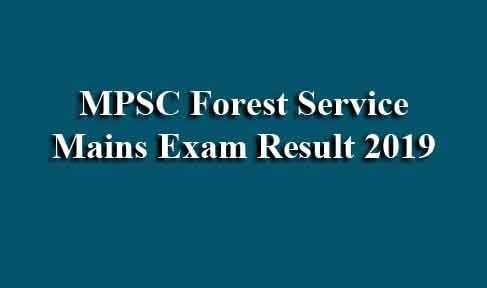 MPSC Forest Service Mains Result
