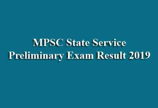 MPSC State Service Preliminary Exam Result