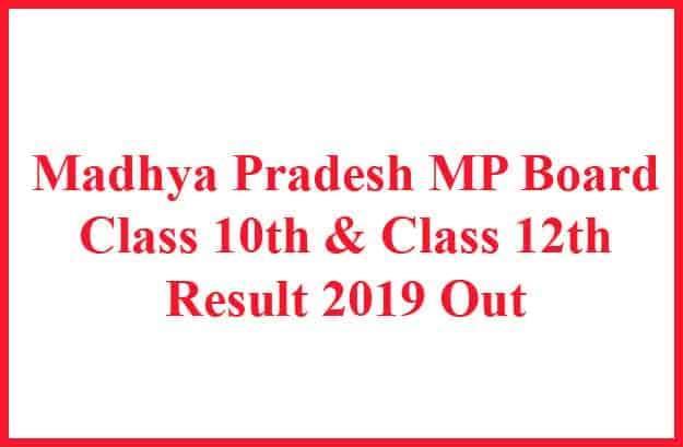 Madhya Pradesh MP Board Class 10th Class 12th Result