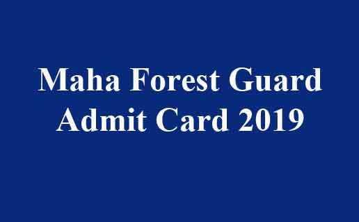 Maha Forest Guard Admit Card