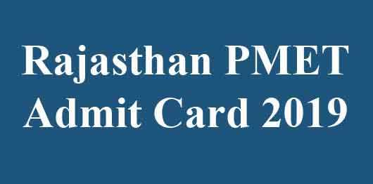 PMET Admit Card 2019