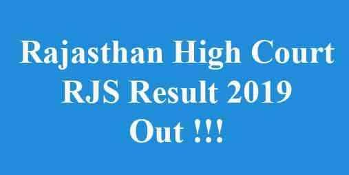 RHC Civil Judge Result