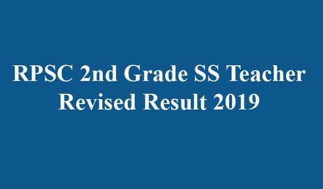 RPSC 2nd Grade SS Teacher Revised Result