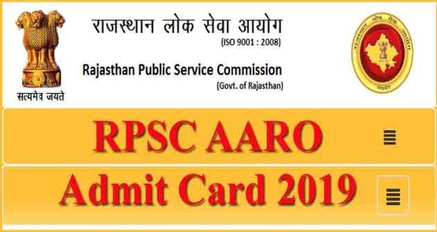 RPSC Assistant Agriculture Research Officer Admit Card