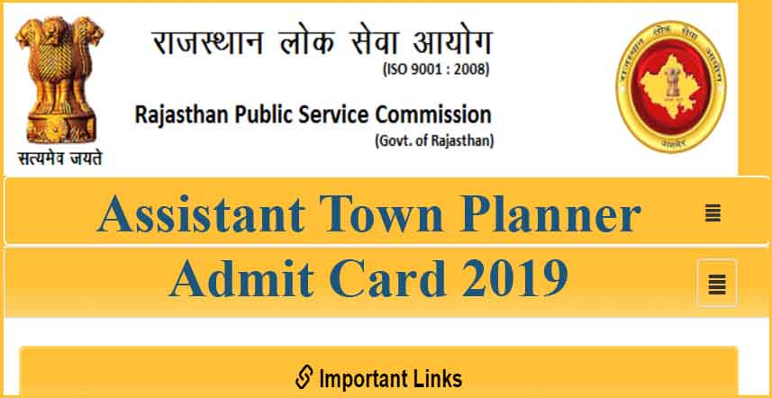 RPSC Assistant Town Planner Admit Card 2019