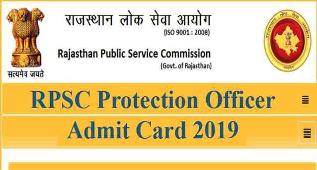 RPSC PO Admit Card 2019