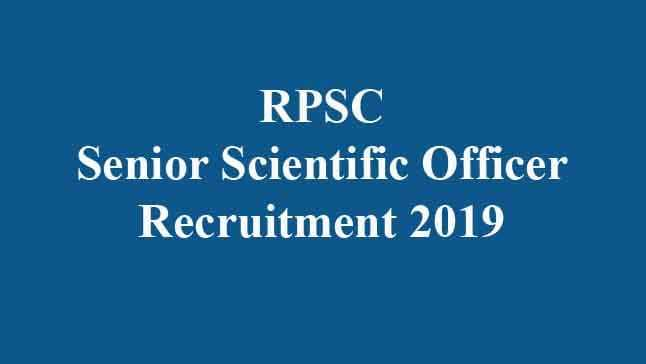 RPSC SSO Recruitment