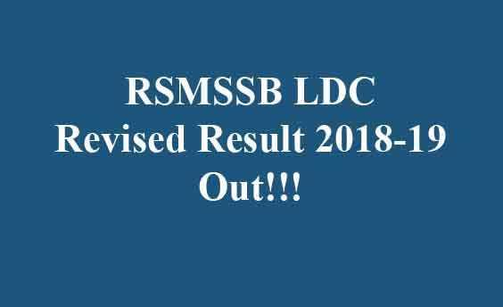 RSMSSB LDC Revised Result