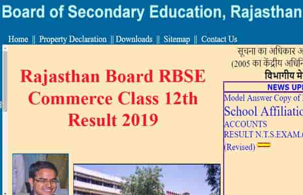 Rajasthan Board RBSE Commerce Class 12th Result