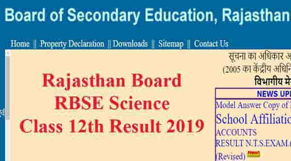 Rajasthan Board RBSE Science Class 12th Result