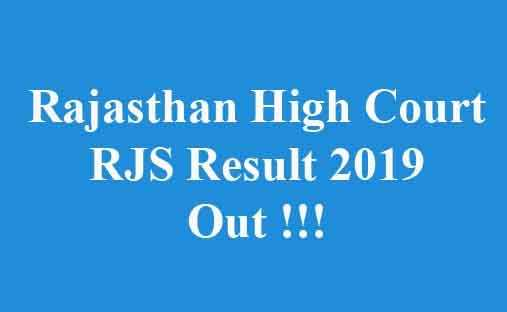 Rajasthan High Court RJS Result 2019