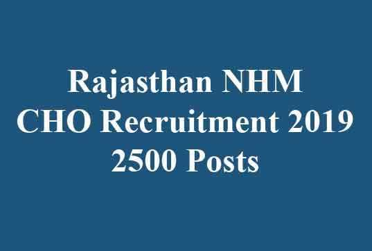 Rajasthan NHM CHO Recruitment