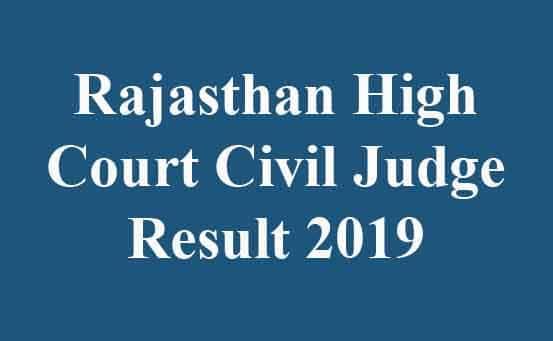 Rajasthan RJS Result