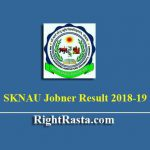 SKNAU Jobner Result 2019-20 | Download Sri Karan Narendra Agriculture University Honors Exam Results 2020 @ sknau.ac.in result 2019