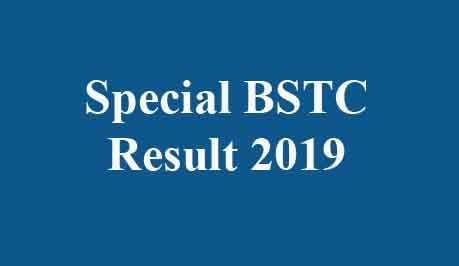 Special BSTC Result