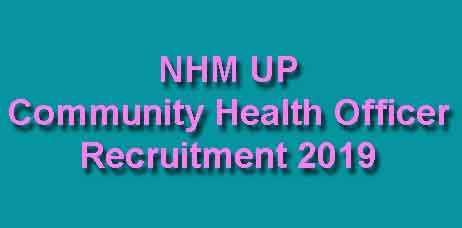 UPNHM CHO Recruitment