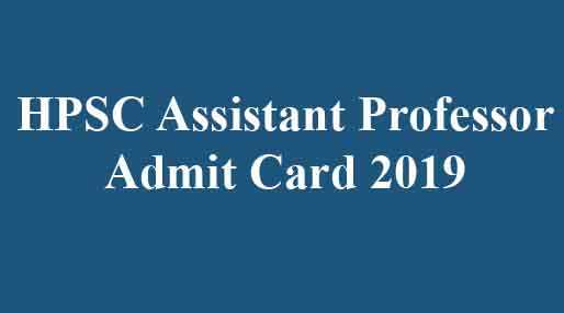 hpsconline Admit Card