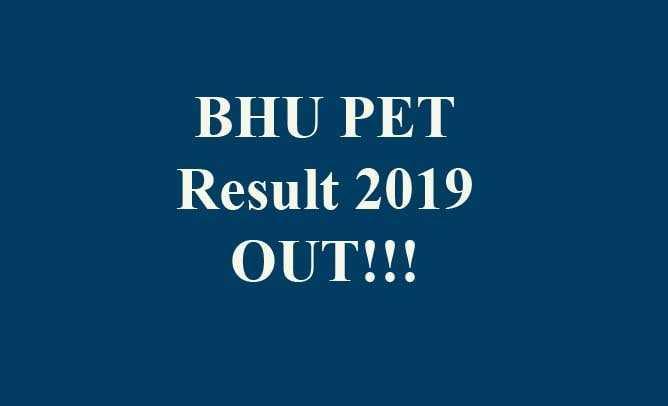 BHU PET Result 2019