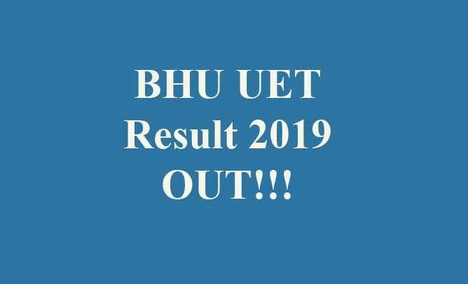 BHU UET Result 2019